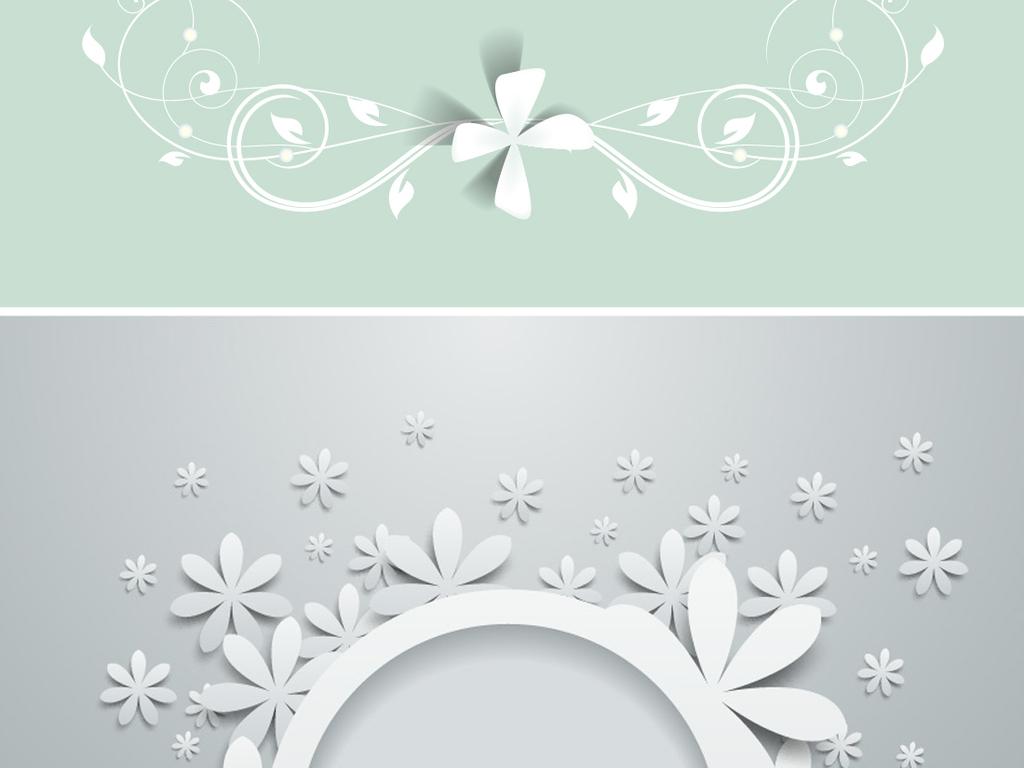 欧式白色立体剪纸花朵矢量卡片背景设计素材