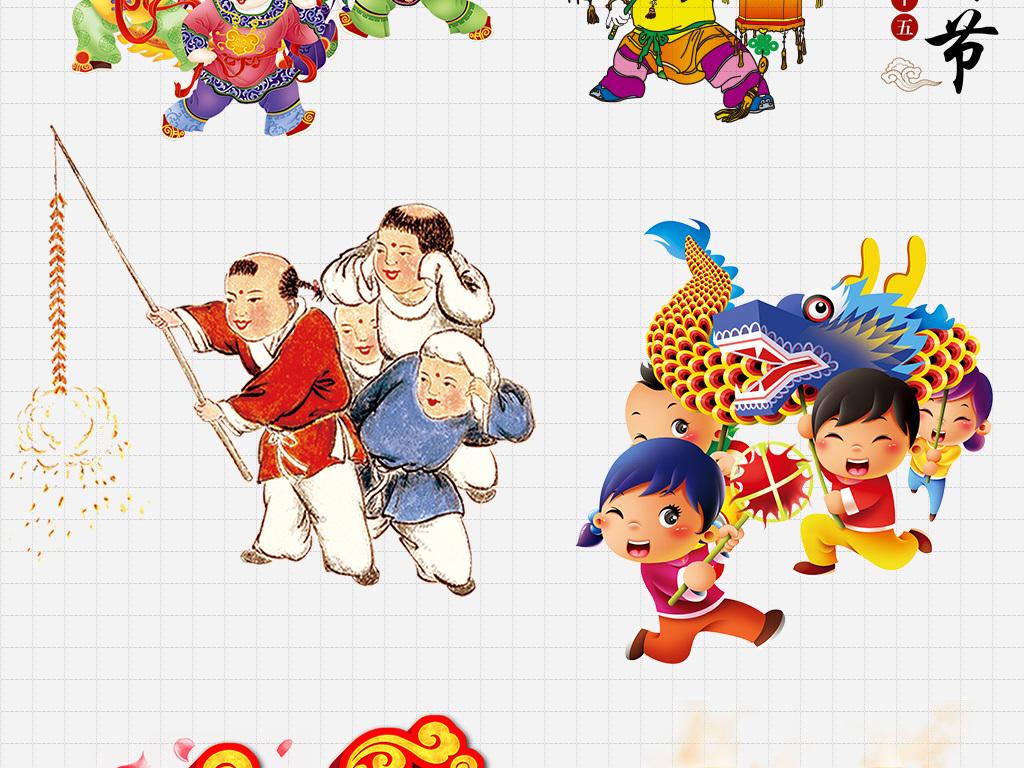 传统元宵节图案图形高清设计素材图片下载psd素材 元旦丨春节丨元宵