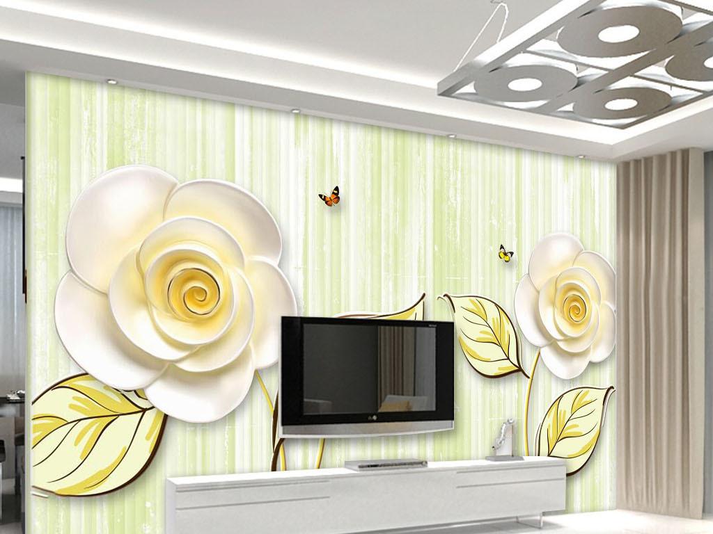 背景墙浮雕花朵条纹蝴蝶白色花朵花朵3d背景电视背景