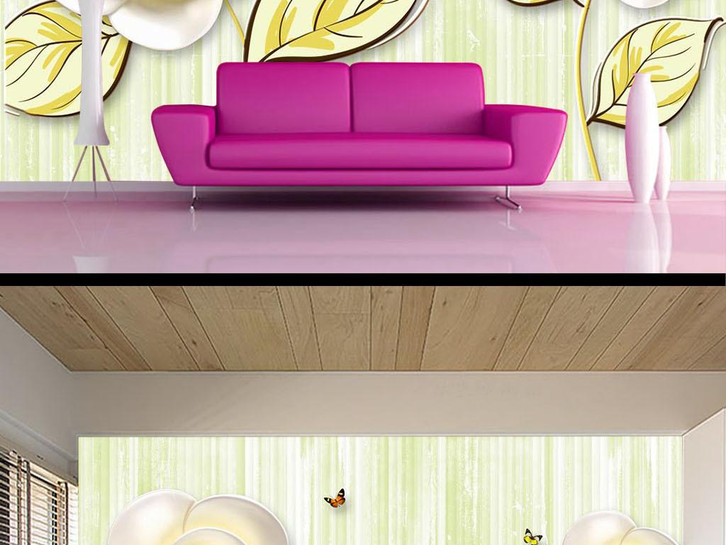 沙发壁画墙纸壁纸