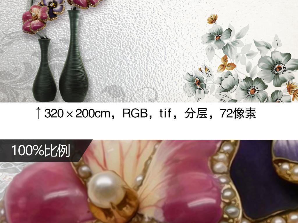 我图网提供精品流行欧式复古珠宝花朵电视背景墙素材下载,作品模板源文件可以编辑替换,设计作品简介: 欧式复古珠宝花朵电视背景墙 位图, RGB格式高清大图,使用软件为 Photoshop CS6(.tif分层)