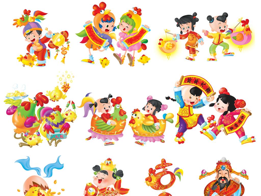 鸡年喜庆儿童卡通psd素材