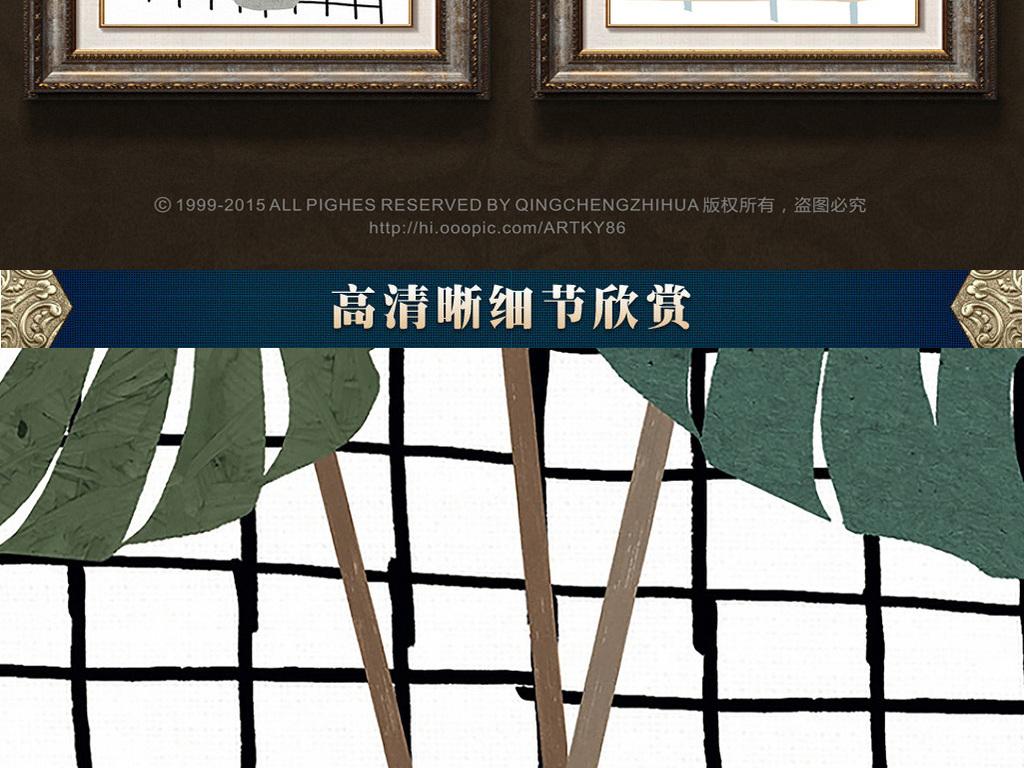 小清新龟背竹植物叶子装饰画
