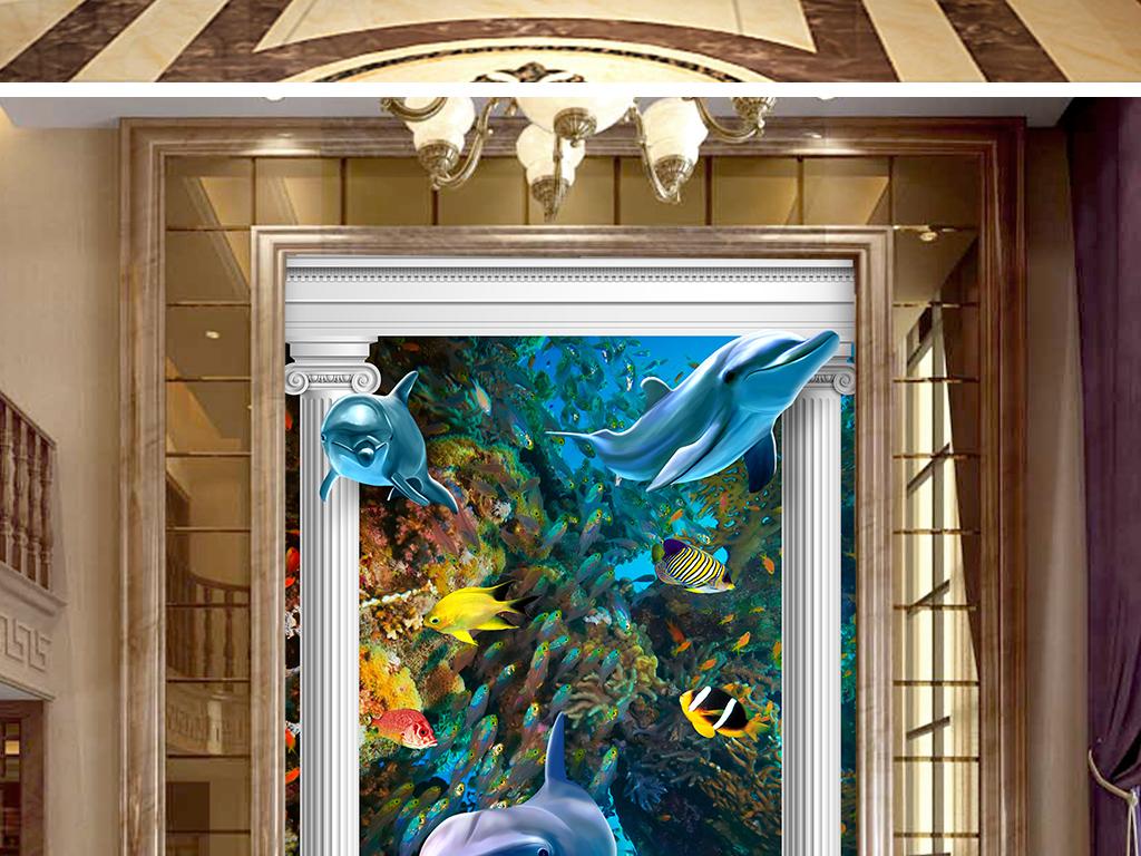 海豚海底世界罗马柱宫殿3d玄关背景墙壁画图片