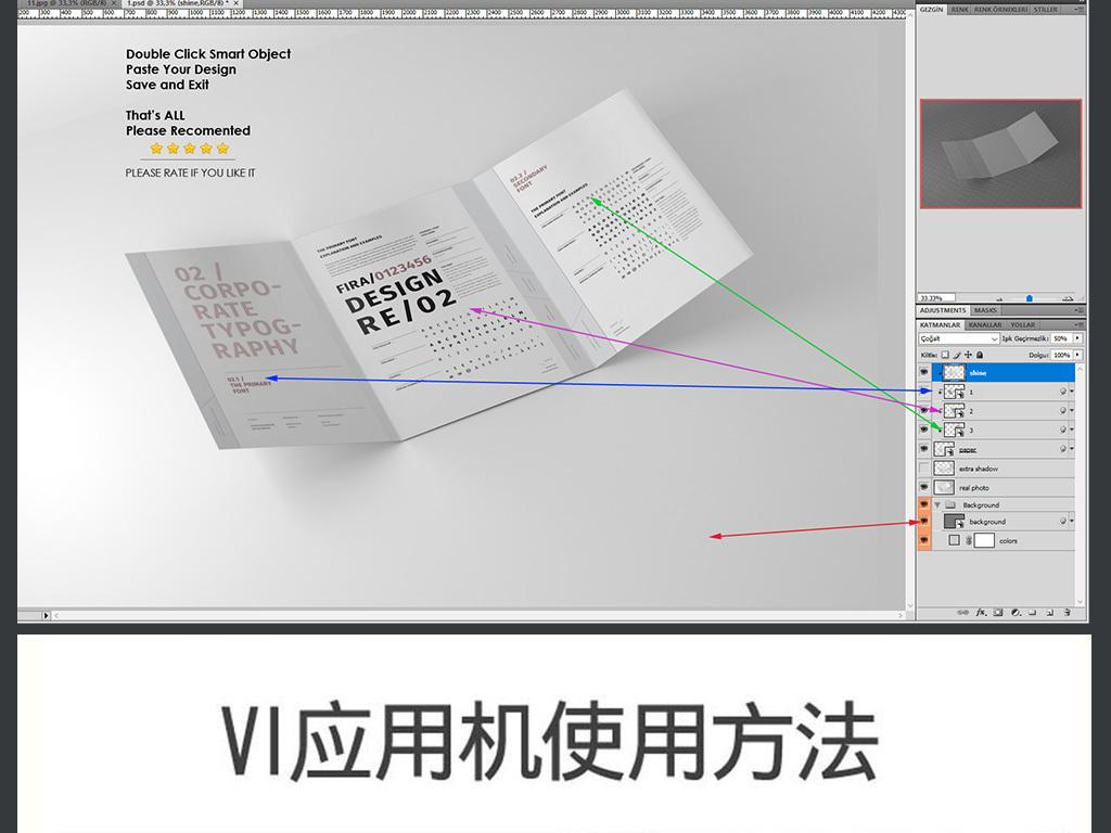 模板三折空白折页高端设计高端名片高端画册高端大气上档次高端婚礼