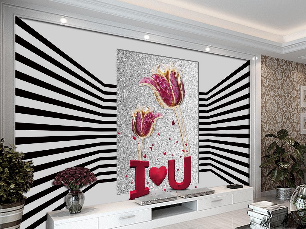 创意时尚黑白条纹立体空间感珠宝背景墙(图片编号:)
