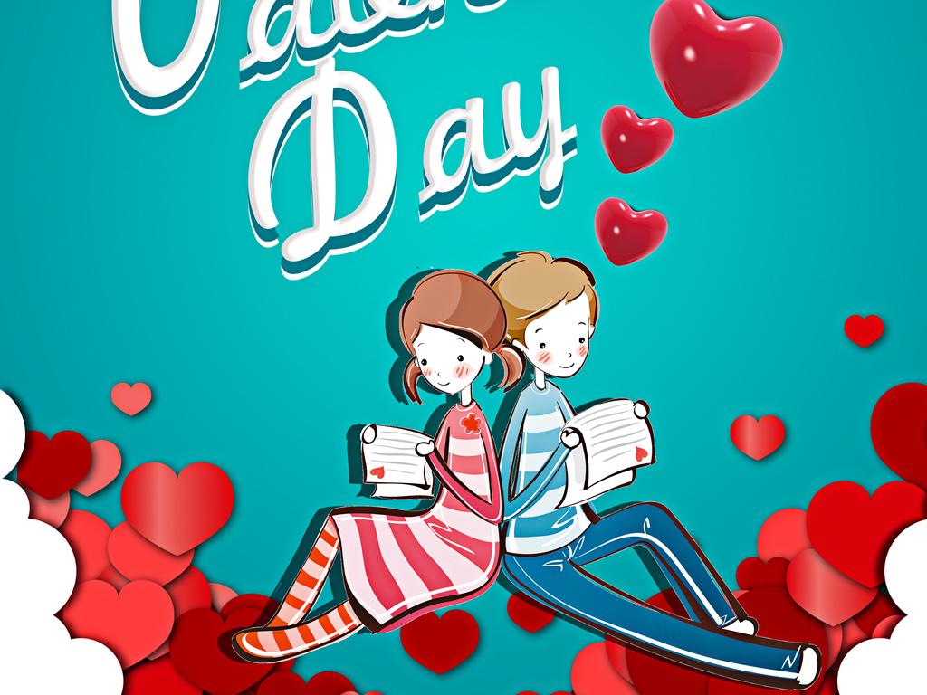 玫瑰商场爱情誓言插画手绘插画日历展板轻吻情人节