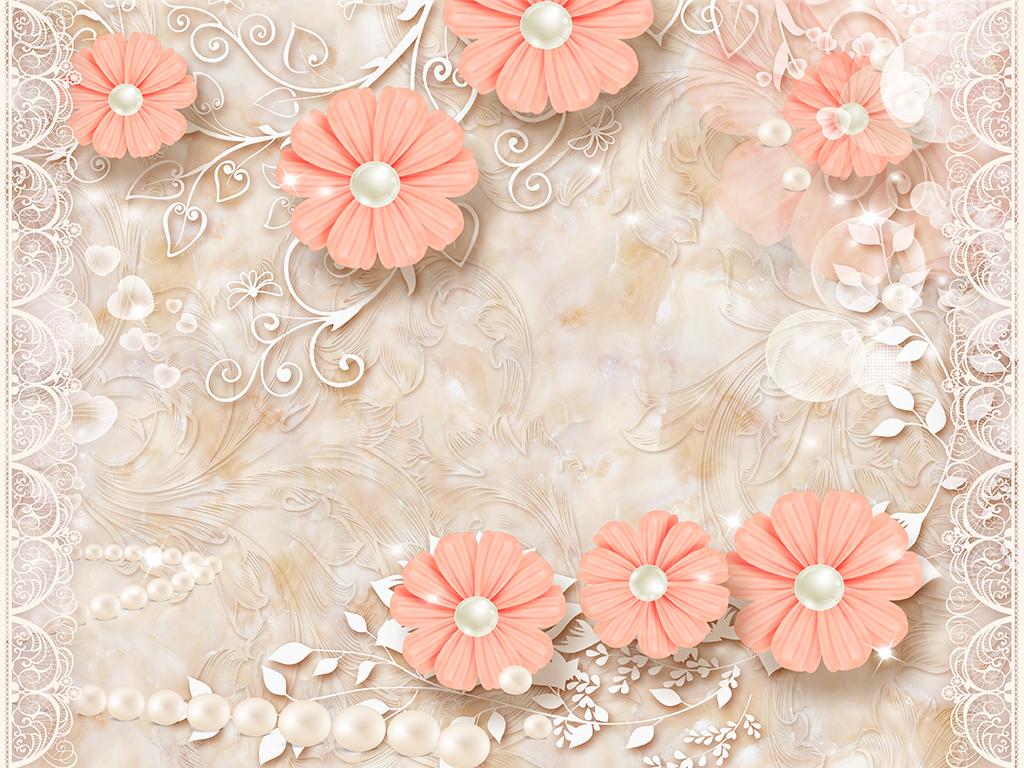 欧式花纹珍珠立体花石纹蕾丝简约花纹背景墙图片