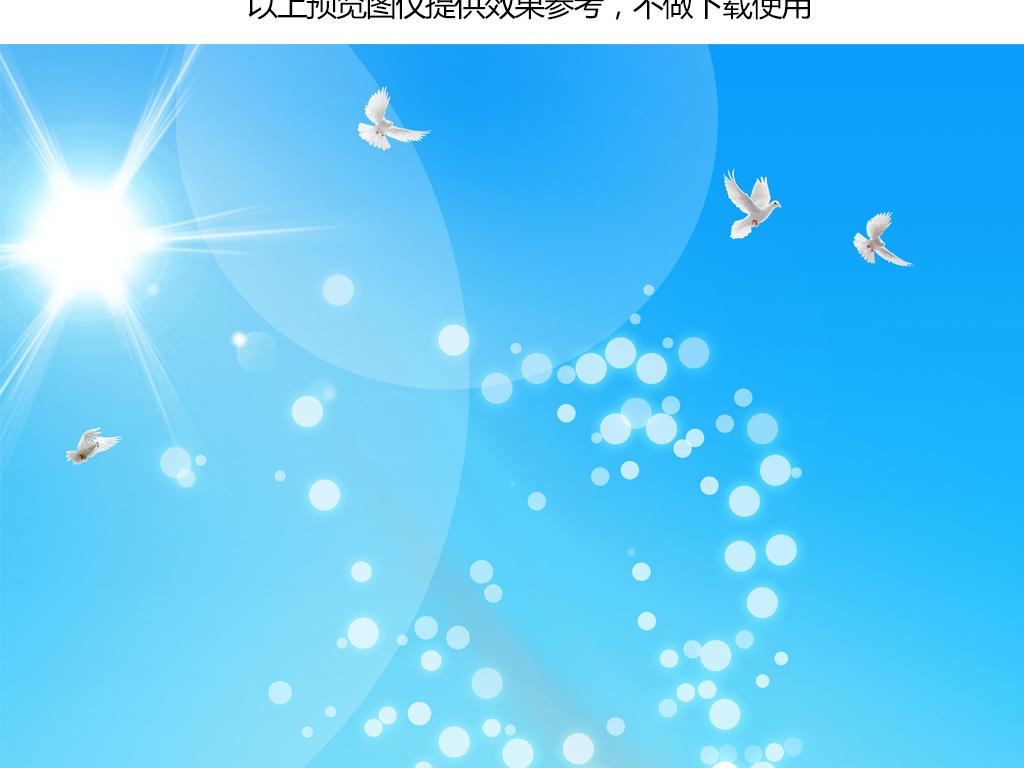 清新唯美蓝天白云鲜花吊顶天顶壁画图片