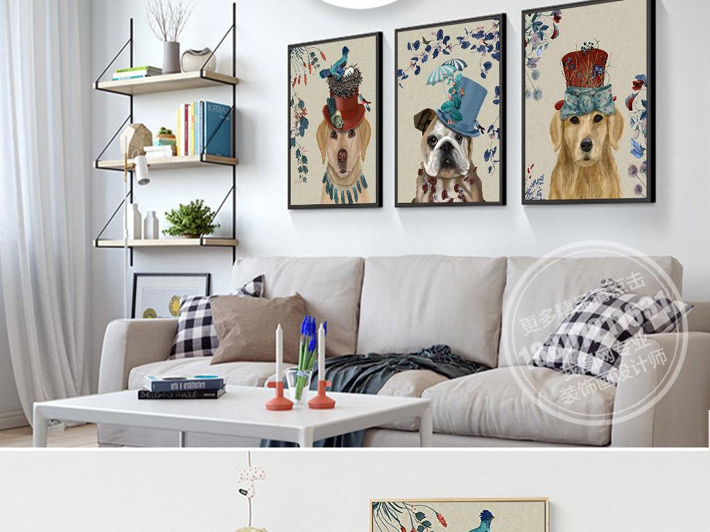 北欧风格小清新手绘戴帽子的狗三联无框画