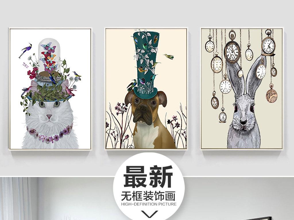 北欧风格小清新手绘可爱小动物三联无框画
