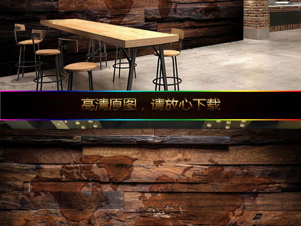 复古怀旧世界地图木板饭店餐厅壁画背景墙
