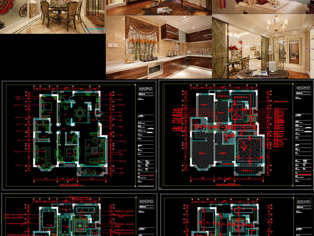 别墅施工图样板房cad图纸含实景图