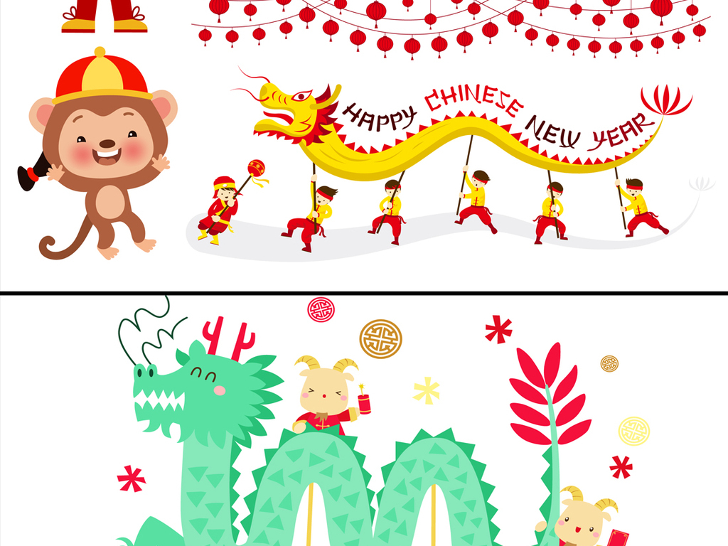 2017鸡年卡通可爱人物红包鞭炮矢量素材