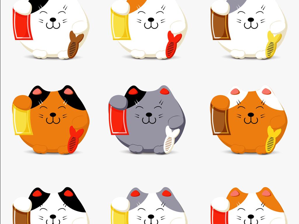 卡通可爱q版扁平化招财猫矢量素材图片