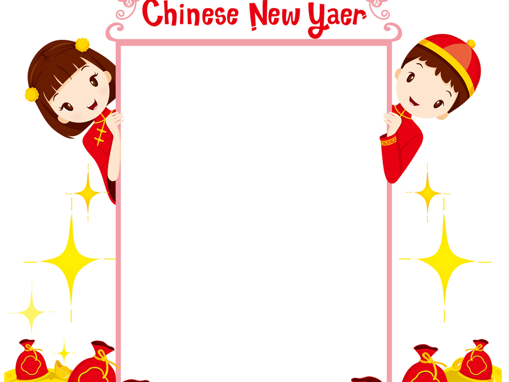 2017新年微信头像背影