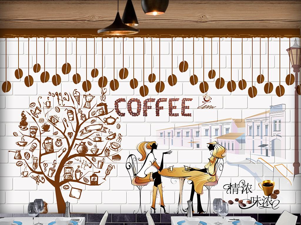 欧美时尚手绘插画咖啡店背景墙