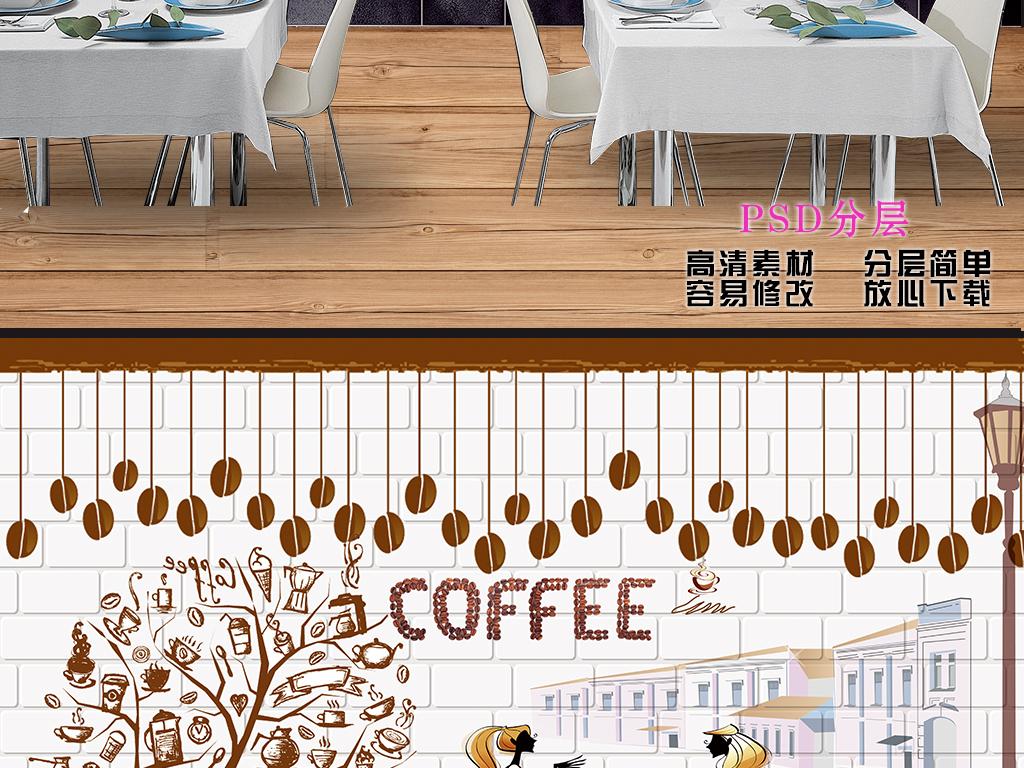 psd)欧美时尚手绘插画咖啡店背景墙简约