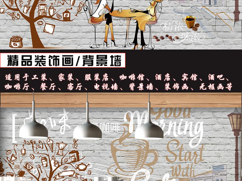 欧美手绘插画咖啡店形象背景墙