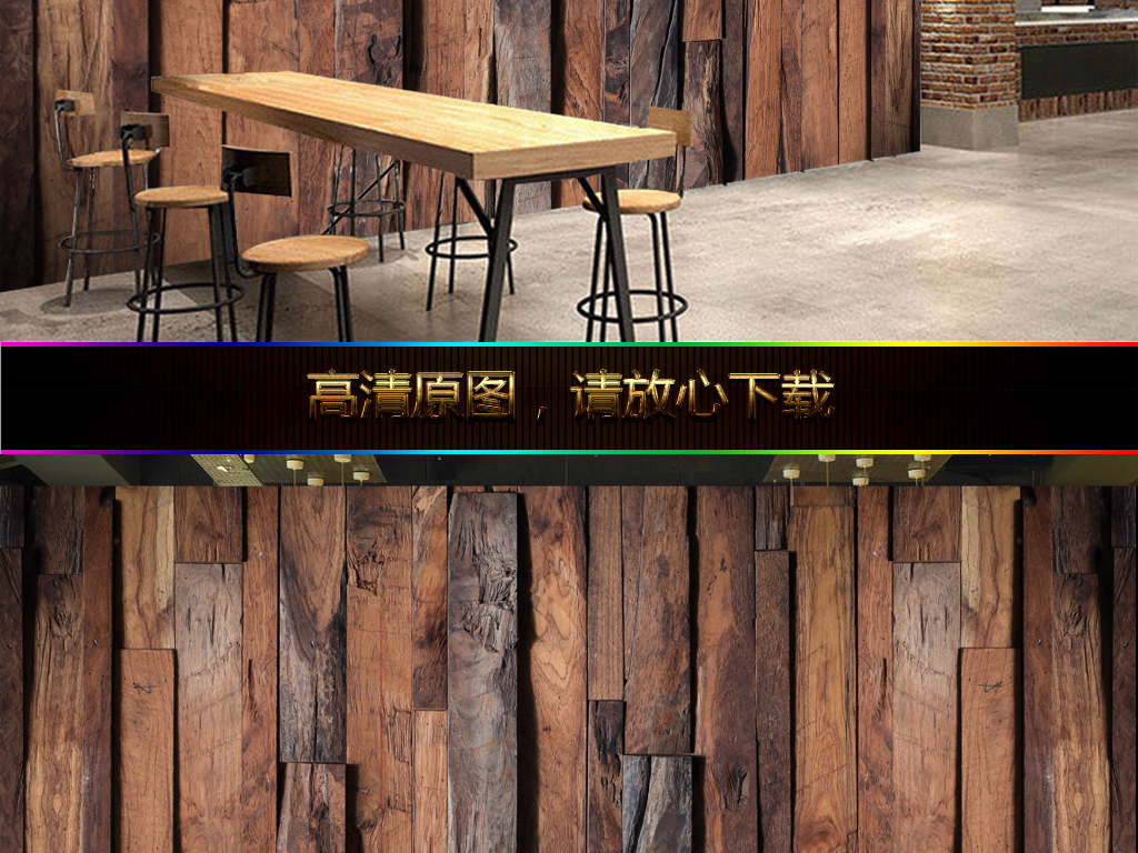 贴卧室餐厅木纹复古背景木板复古怀旧怀旧背景木纹