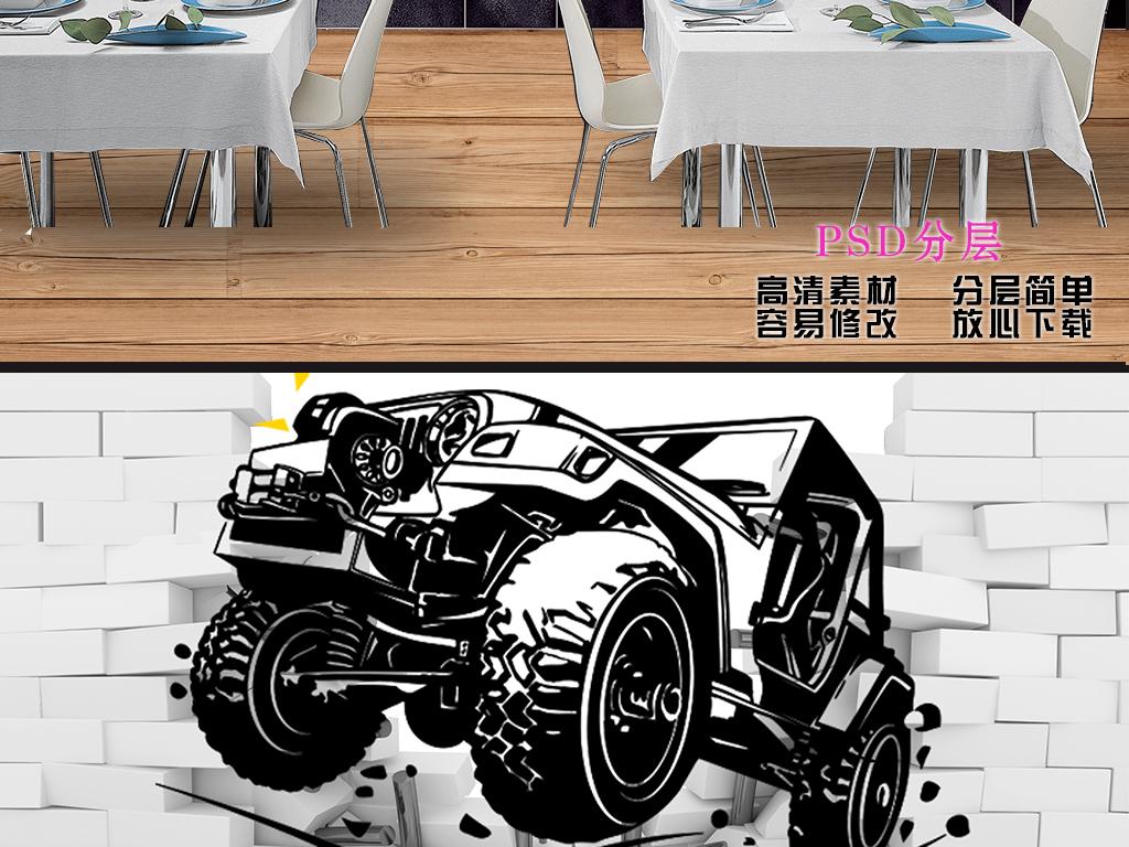 手绘插画砖墙汽车背景3d背景砖墙背景酒吧背景现代背