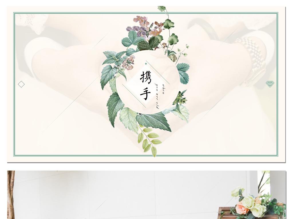 婚庆生活ppt模板 婚庆ppt > 婚礼婚庆情人节表白求婚结婚电子相册  0图片