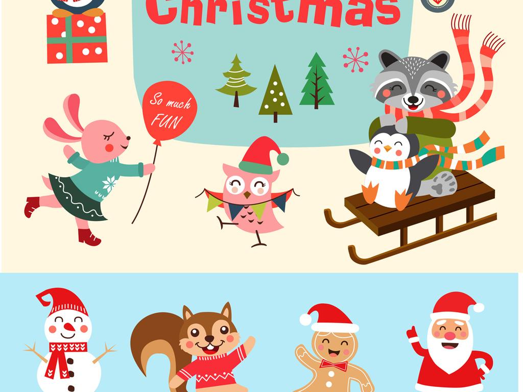 可爱扁平化q版圣诞节卡通动物矢量素材