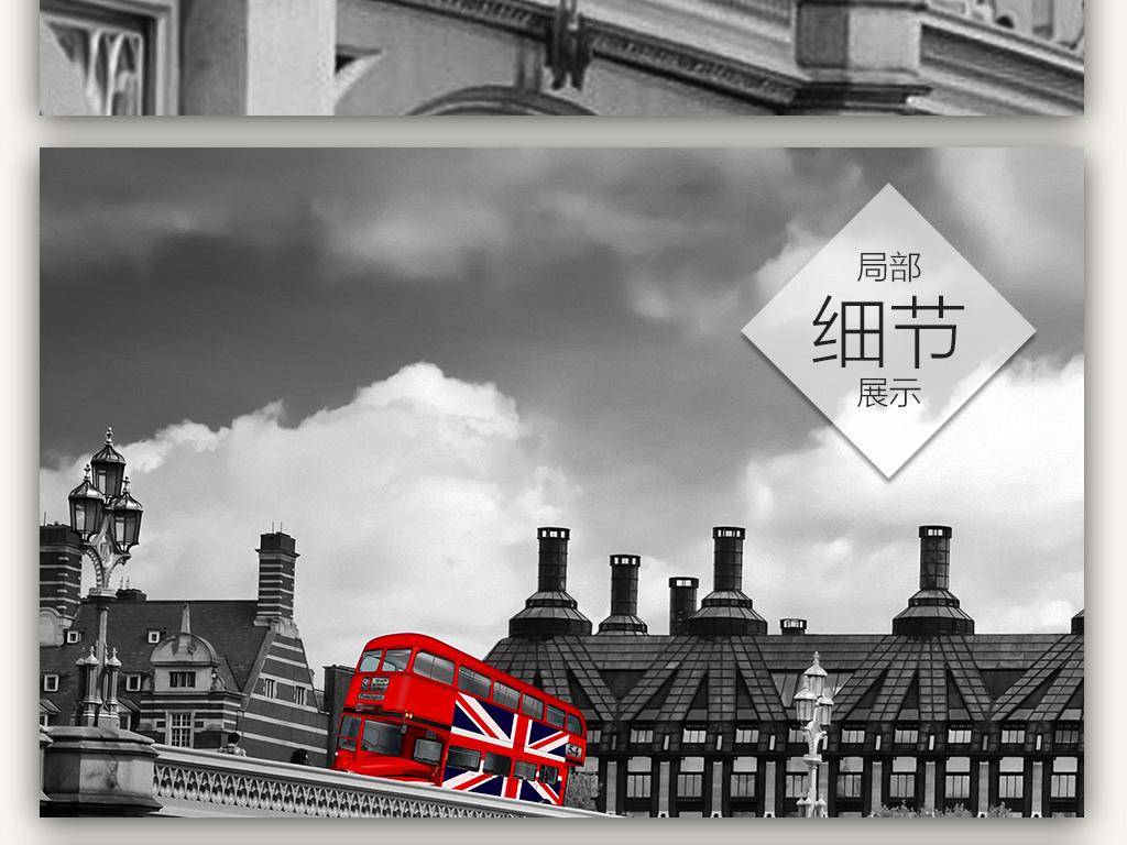 怀旧复古伦敦塔大本钟城市街道壁画背景墙