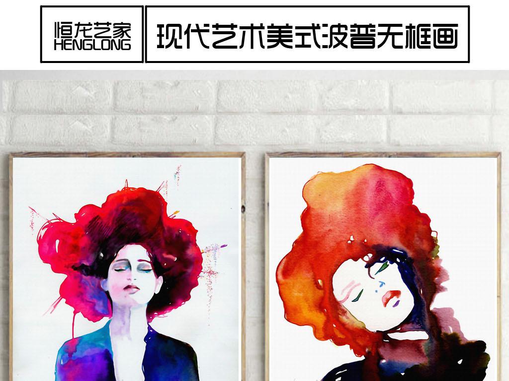 人物无框画发型泼墨人物装饰画手绘水彩人物无框画