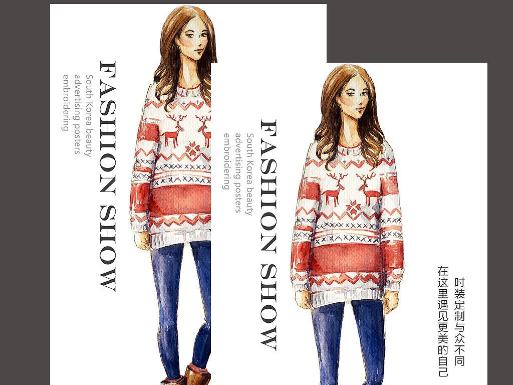 美女手绘时装设计模板设计时装时装鞋设计时装版式设计时装设计名片