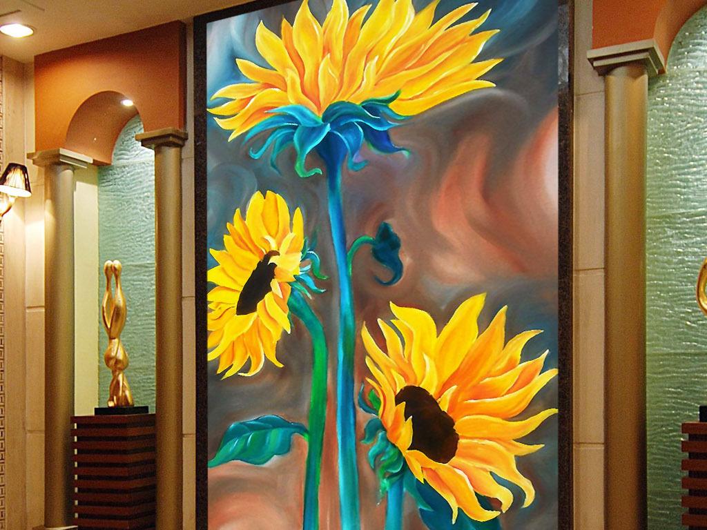 三朵向日葵太阳花欧式手绘花卉花纹玄关壁画