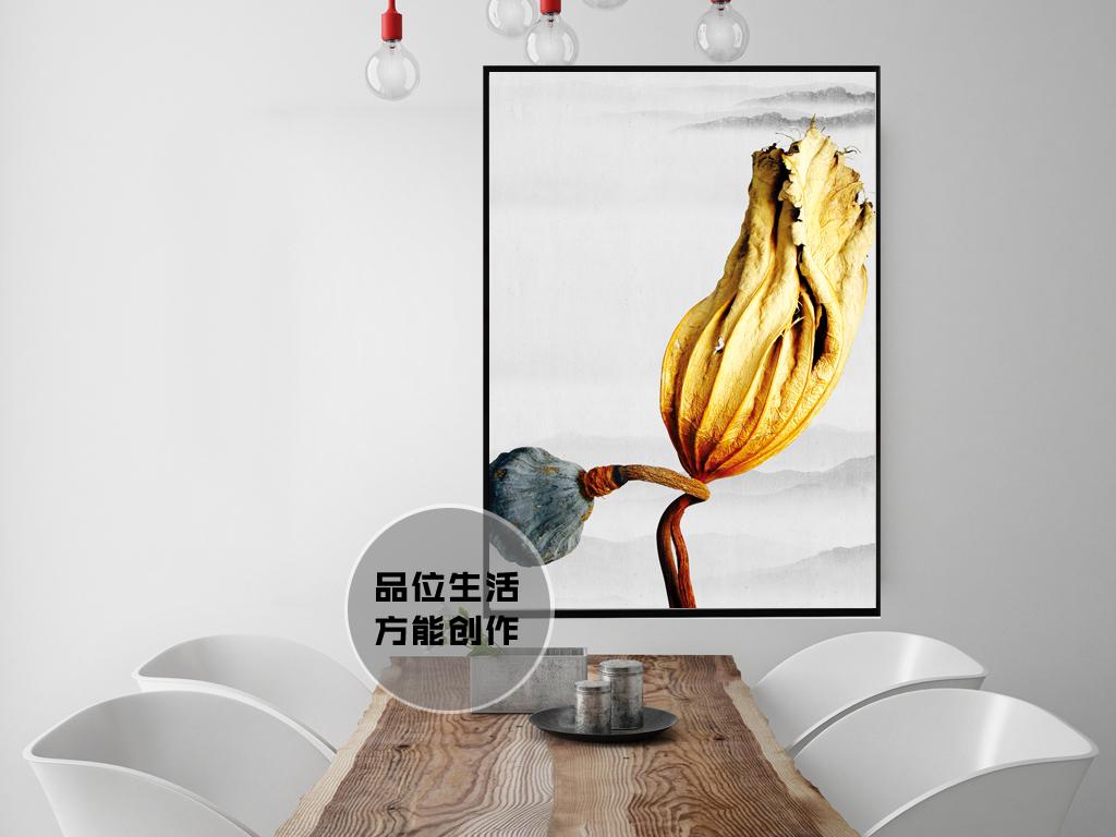 画荷花图枯萎链子禅意意境旧中式莲蓬莲蓬荷花荷花莲蓬装饰画荷花中国