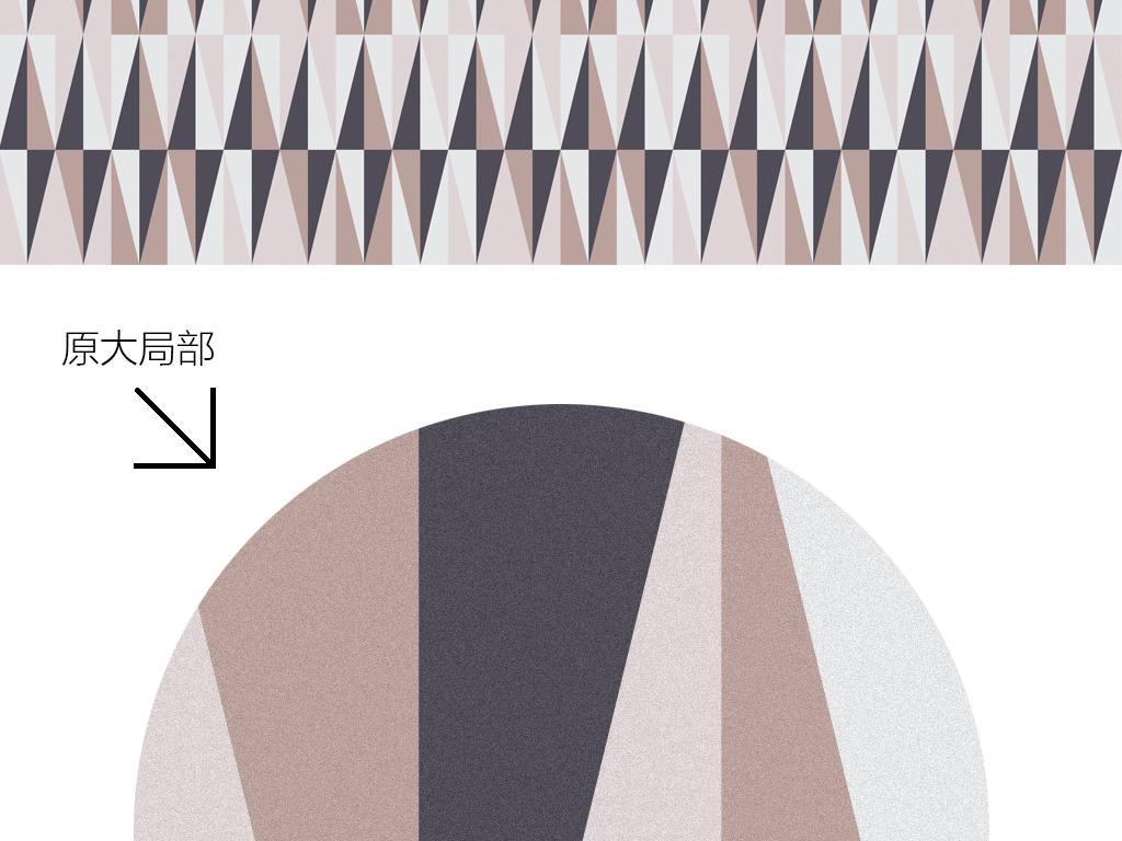 北欧现代简约几何图案时尚客厅背景墙装饰画图片
