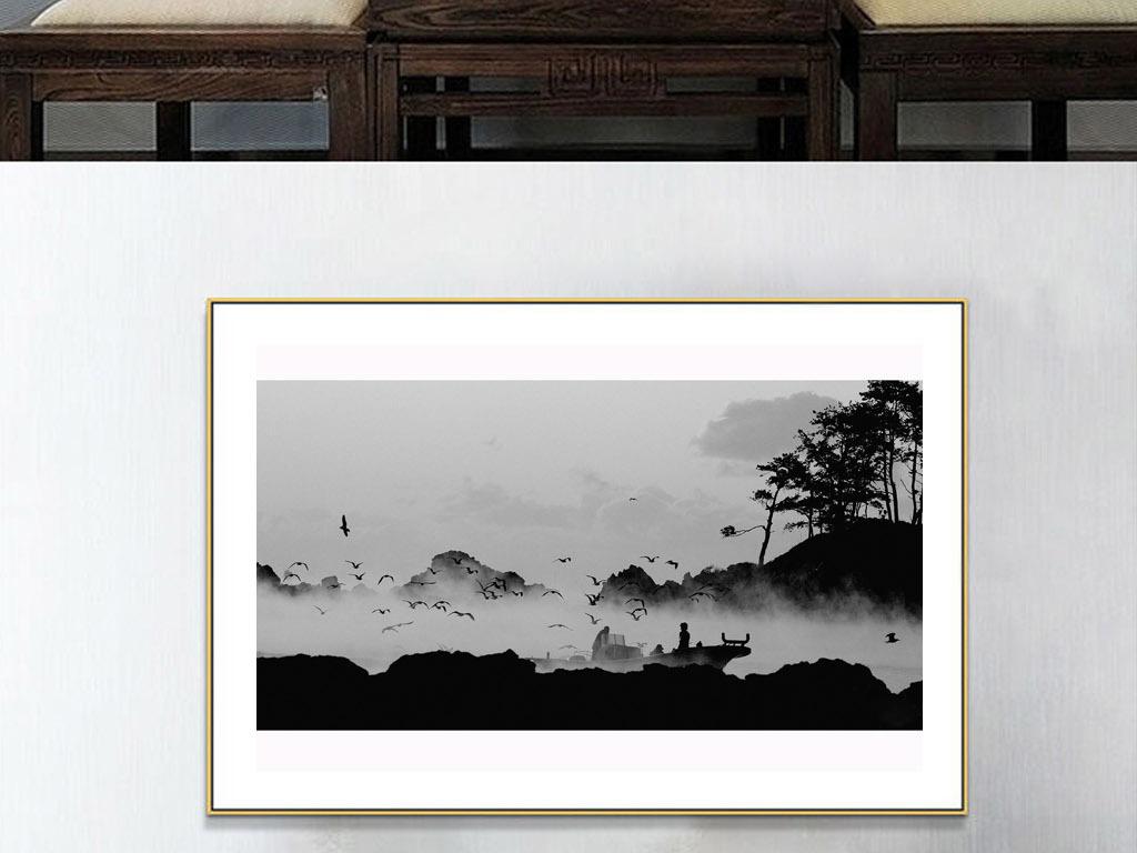 246大气黑白装饰画中国风山水