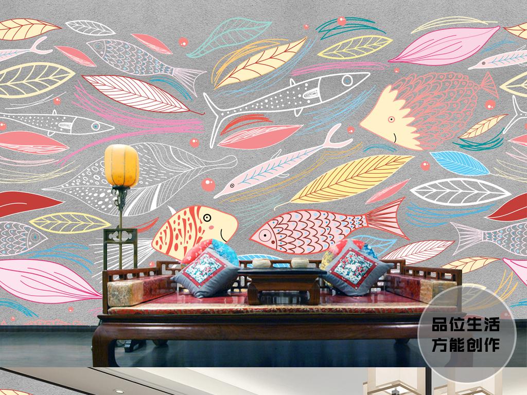 抽象简笔画手绘地中海鱼群电视背景墙