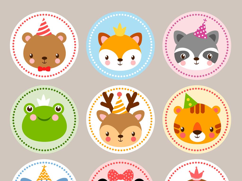 q版动物矢量素材小报素材卡通动物动物卡通可爱卡通素材卡通森林动物