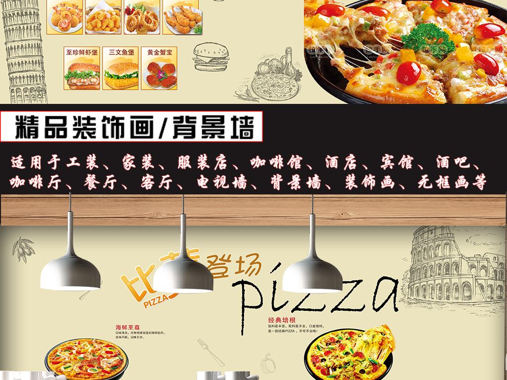设计作品简介: 手绘插画披萨店西餐厅背景墙