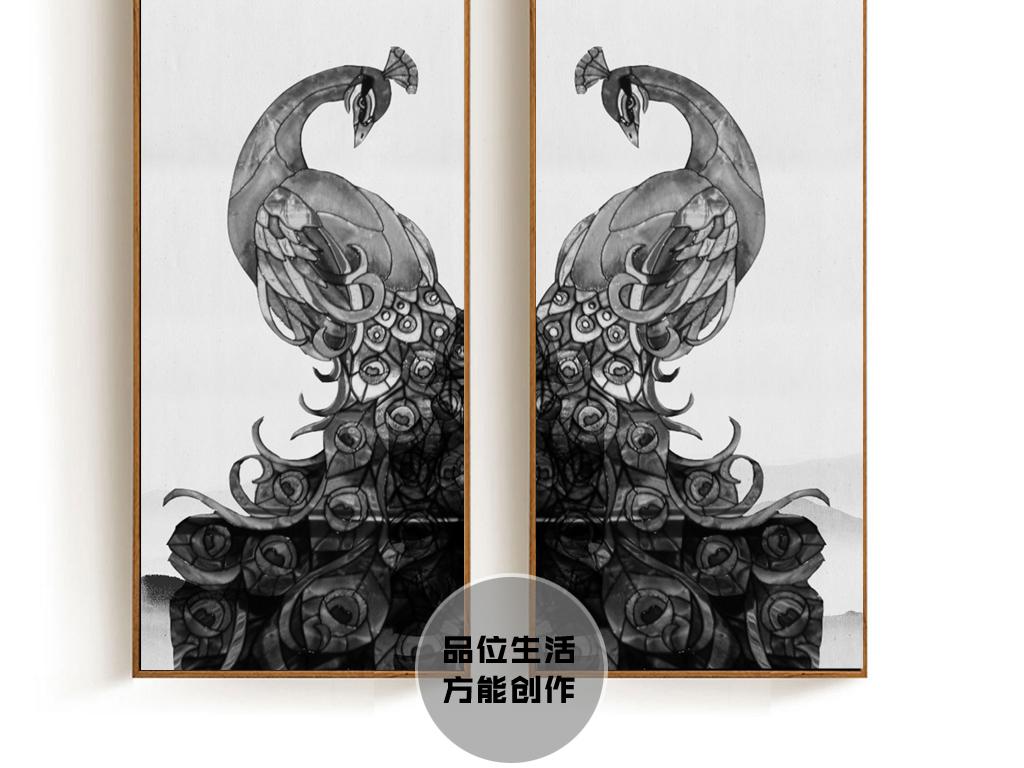 装饰画 北欧装饰画 植物花卉装饰画 > 新中式水墨画孔雀无框黑白装饰图片