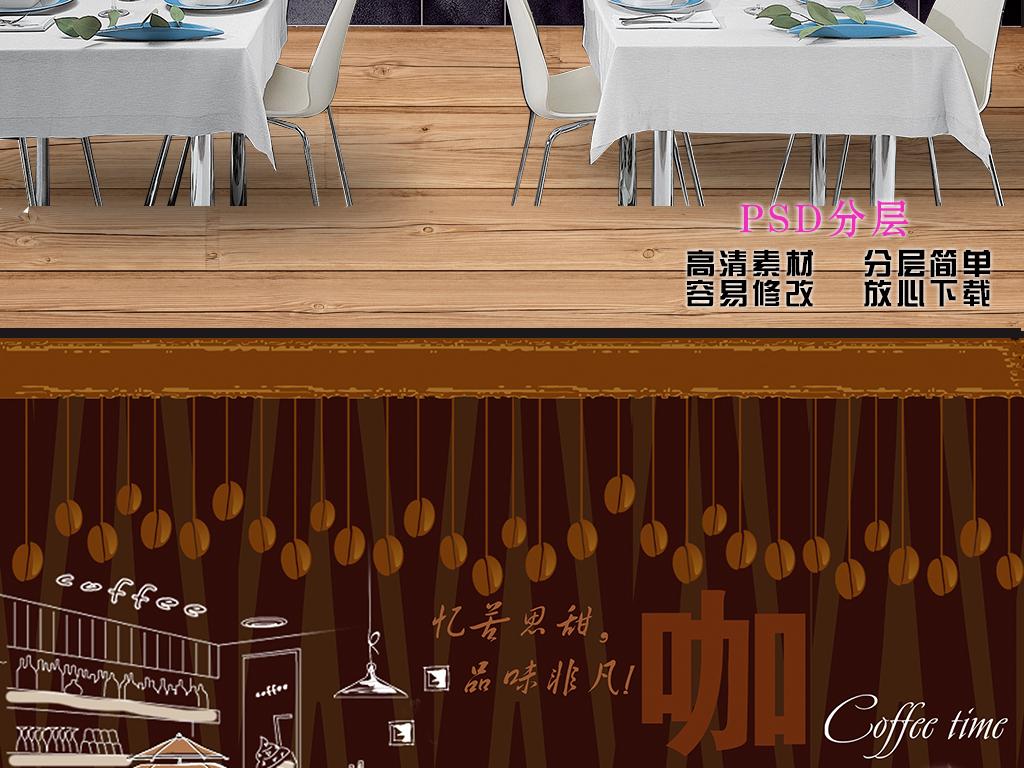 手绘插画咖啡店咖啡厅美食背景墙