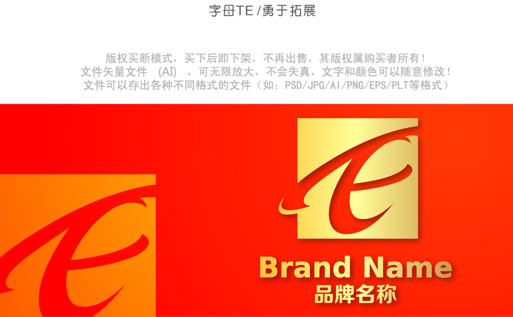 e电台文化传播影视传媒公司logo设计