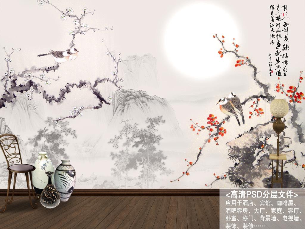 新中式手绘水墨山水工笔花鸟画背景墙装饰画