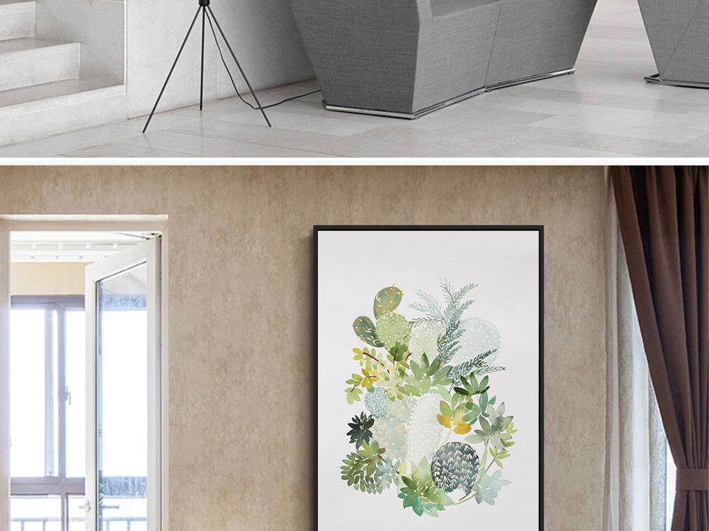 手绘现代简约仙人掌植物无框装饰画