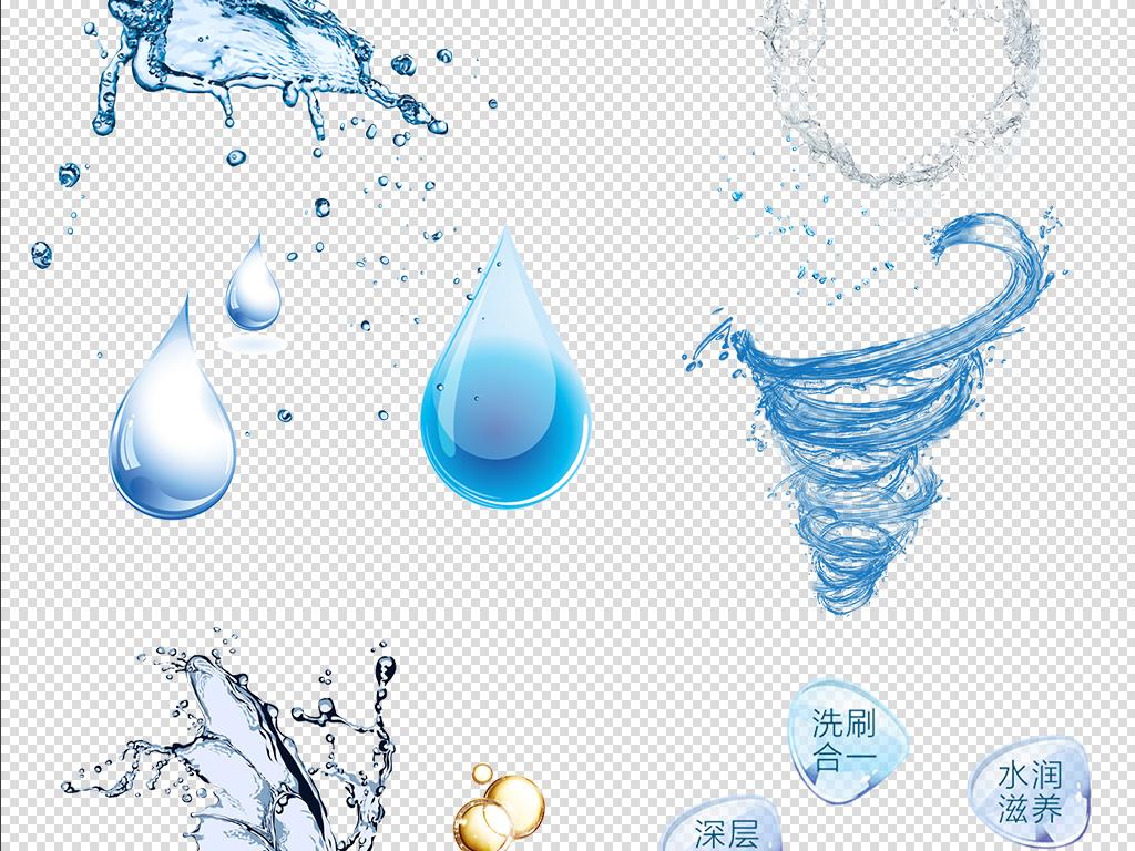 30款水元素素材水特效免抠psd分层素材