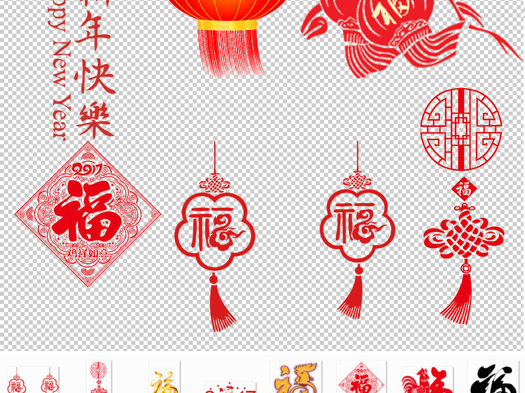 我图网提供精品流行2017新年福字年画设计元素素材下载,作品模板源文件可以编辑替换,设计作品简介: 2017新年福字年画设计元素 矢量图, RGB格式高清大图,使用软件为 Photoshop CS6(.png)