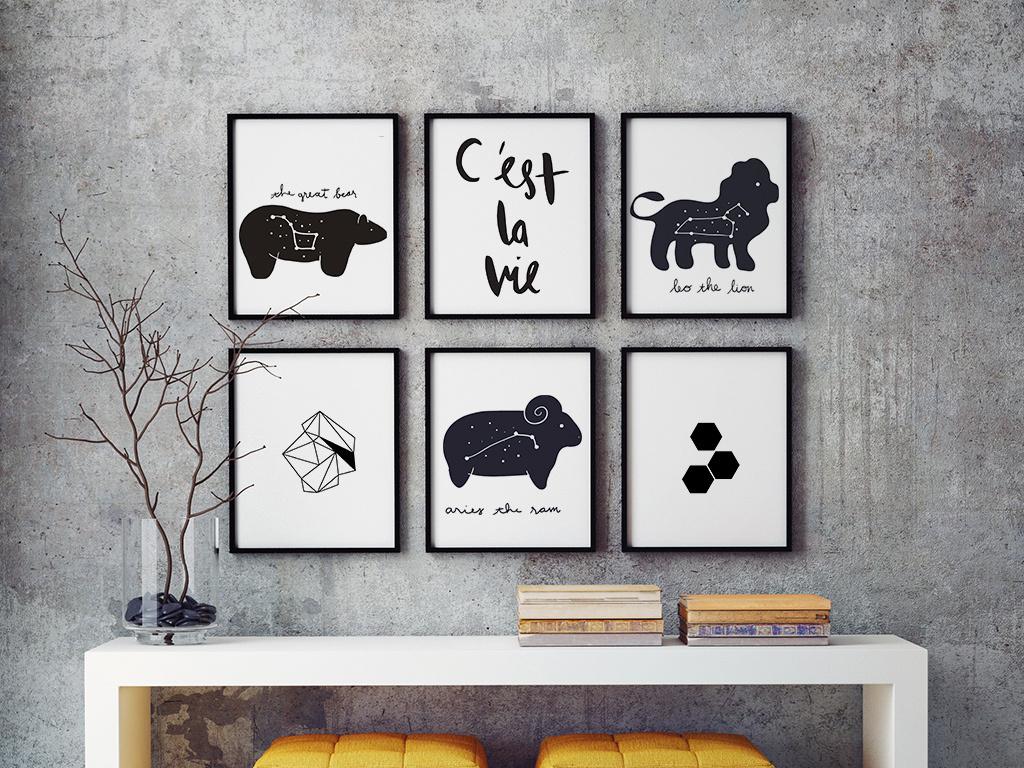 北欧风格简约动物星座符号装饰画
