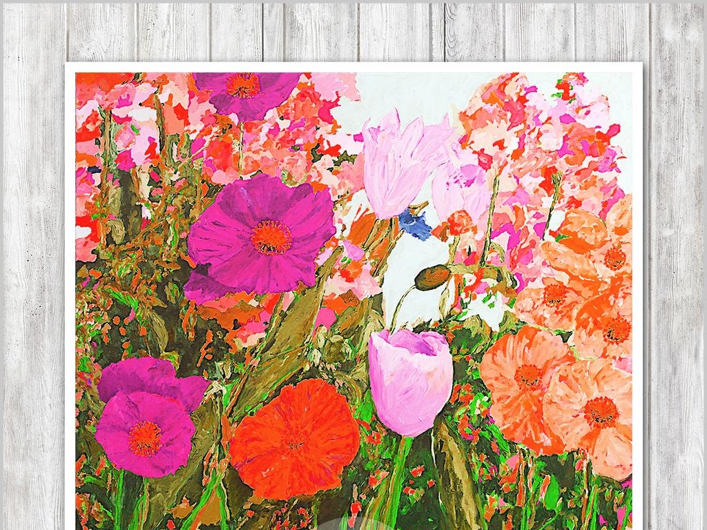 油画花丛叶子手绘花鸟画水彩画手绘花卉花卉背景客厅手绘背景花卉清新