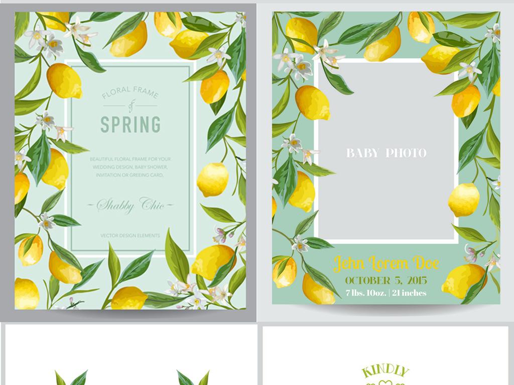 清新绿色叶子柠檬水果标签海报矢量背景图案