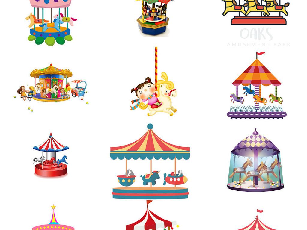 卡通儿童旋转木马免抠png透明素材