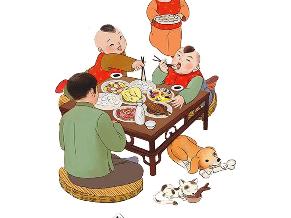 新年设计素材卡通全家福团圆饭