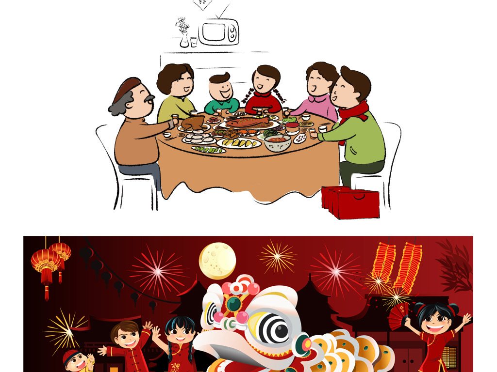 素新年卡通人物新年